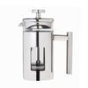 Jumbo Venti 350 ml Çelik Coffee Press